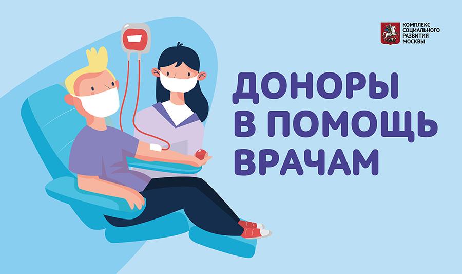 волонтеры-медики_17.04_2